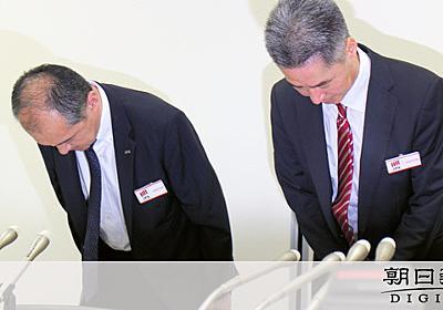 みずほ証券のシステム障害「人為的なミスが原因」:朝日新聞デジタル