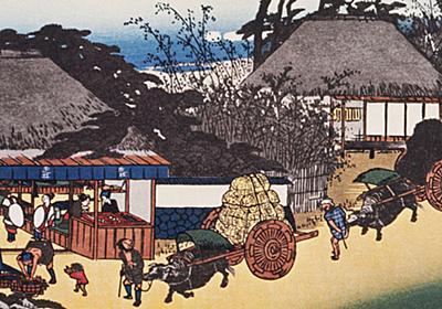 「自己責任」とか言う人に、これからは「江戸時代の村人と同じだね☆」と言い返そうと思います。 | ハフポスト
