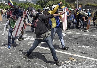 糞便入りの瓶は「化学兵器」、ベネズエラ高官がデモ隊を非難 写真1枚 国際ニュース:AFPBB News