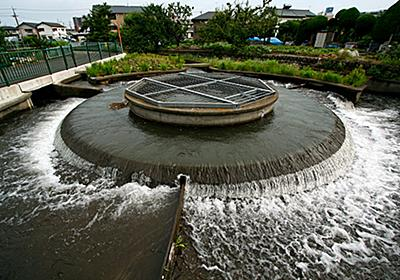 円筒分水とかっこいい水路 - デイリーポータルZ