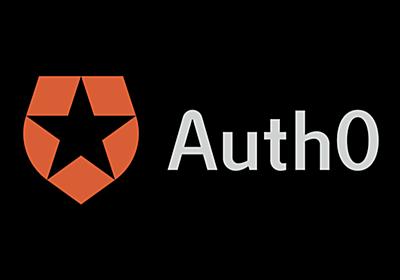 これから始めるAuth0 – ノンコーディングでサンプルアプリケーションを動かそう! #Auth0JP | DevelopersIO