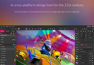 Illustratorいらず?!ベクター画像作成につかえる無料の代替えツールまとめ【2018年版】 - PhotoshopVIP