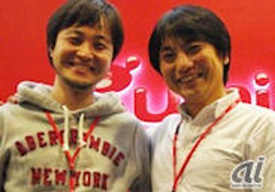 成長するスタートアップを辞める理由--gumi代表の國光氏とCTOの堀内氏 - CNET Japan