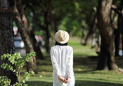 モテる女の性格を分析!87%の男が納得~恋人にしたい性格5選!│coicuru