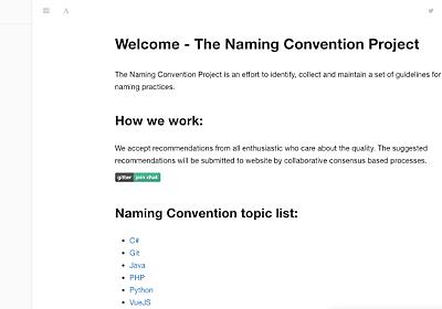 プログラミングの命名規則ガイドラインを規定するオープンソースプロジェクト「NamingC - エンジニア・プログラマのソーシャルITメディア