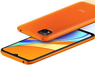 Xiaomi Redmi 9C 発表、MediaTek Helio G35・トリプルカメラ搭載、価格は約1.1万円   phablet.jp (ファブレット.jp)