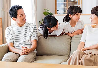 「家族との対話が多い」都道府県ランキング【全47都道府県・完全版】 | 日本全国ストレスランキング | ダイヤモンド・オンライン