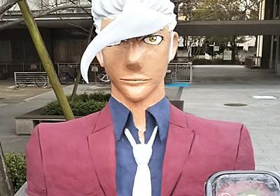 京大「自由の学風」はどこへ……「オルガ先生像」設置で処分されそうな学生を直撃   ハーバー・ビジネス・オンライン