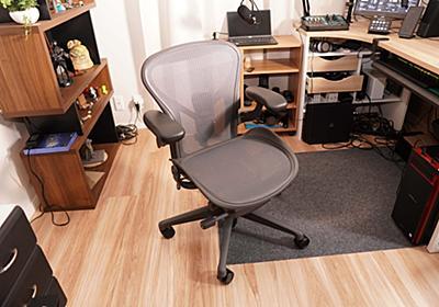 【買い物山脈】 1日で一番長く使う家具が椅子になったので、20万円のアーロンチェアを買った