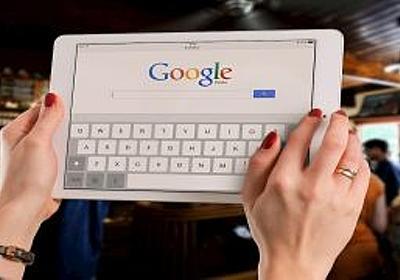 今日のGoogleトレンド急上昇ワード(2020年8月27日) - にゃん分間待ってやる