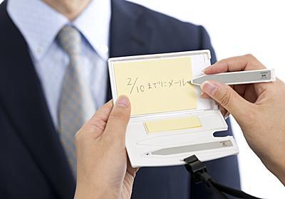 社員証入れが…メモ帳に!ゼブラがまじめに開発した「ペモ アイディー」 [インターネットコム]