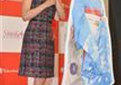 真央、京都で舞妓(まいこ)体験!「ちょっとこけかけました」/フィギュア  - スポーツ - SANSPO.COM(サンスポ)