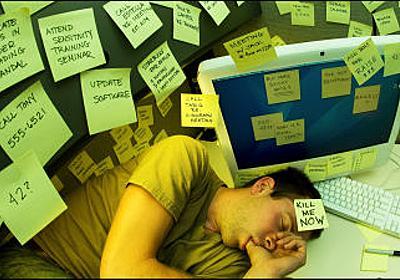 職場うつ病の原因が過労でなく上司や職場環境であることを示す研究が発表される - GIGAZINE
