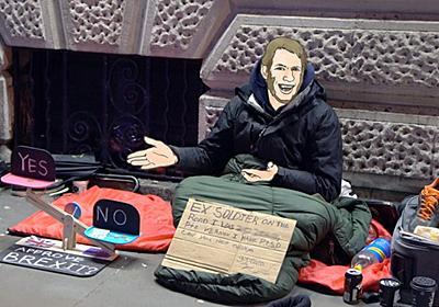 「物乞い」の行為をデザインする – Tomo Kihara – Medium