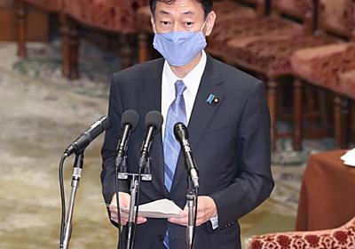 ライブハウス再開で業界と専門家が協議へ 西村担当相「6月中旬にも再開」 - 産経ニュース