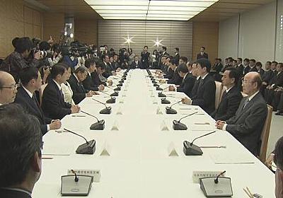 政府 患者増加抑制に向け あすにも基本方針策定へ | NHKニュース