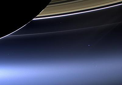 土星から見た地球と月:探査機「カッシーニ」が撮影 WIRED.jp