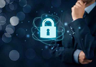 情報セキュリティの国家資格登録者、1万7000人を超える見通しに - ZDNet Japan