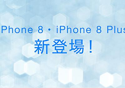 ソフトバンク、「Apple Watch Series 3」向け携帯電話ネットワークを無料にするキャンペーン - PHILE WEB