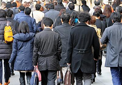 セブン&アイ、時差通勤1万人 脱「痛勤」 残業減らす  :日本経済新聞