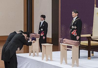 強調される「皇室の伝統」実は最近のものだった(小野 雅章)   現代新書   講談社(1/4)