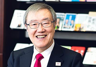 出口治明氏、「貧しい国」に転落した日本。外国人と混ぜた方が強くなる:日経ビジネス電子版