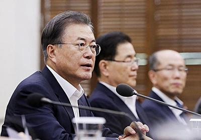 【久保田るり子の朝鮮半島ウオッチ】合い言葉は「もう日本に負けない」 韓国大統領府の反日扇動が見据える南北融和 - 産経ニュース