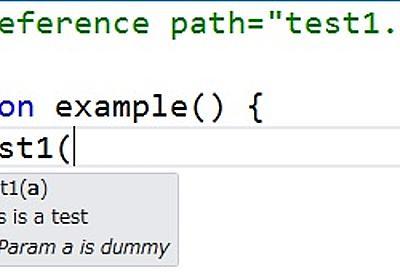 Visual Studio の JavaScript インテリセンス (Intellisense) | @Subaru