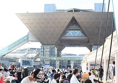 コミケ有料化へ 東京五輪によるビッグサイト利用制限で経費増|BIGLOBEニュース