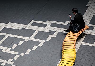 世界一休まない日本人、有休取得率が3年連続で最下位に