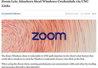 ZoomのWindows版にユーザーログイン情報窃盗に繋がる脆弱性 - ITmedia NEWS