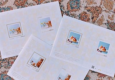 LINEで写真を送るだけ! 世界で一つのオリジナル切手を作ってみた