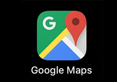 「日本の地図を作っているのは俺たちだ!」 グーグルマップ混乱でわかった「ゼンリン」の底力 | 文春オンライン
