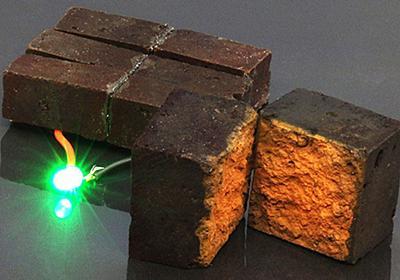 エネルギー貯蔵可能なスマート赤レンガ開発。レンガ50個で非常照明5時間点灯 - Engadget 日本版
