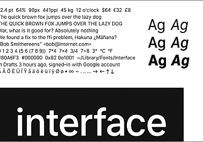 文字サイズが小さくても、くっきり綺麗に表示されるようデザインされたフリーフォント -Interface font family | コリス