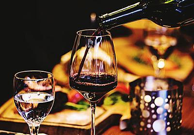 高級ワインと普通のワインは何が違うのか?