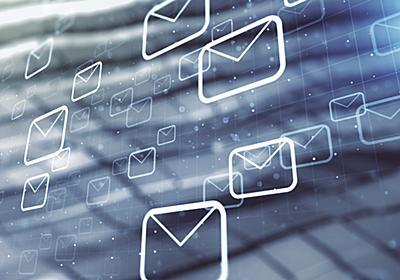 iOS 15でメールマーケティングは変わるのか?これからの計測課題   株式会社プリンシプル