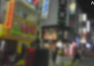 「日本水商売協会」同業者に感染予防呼びかけ 新型コロナ | NHKニュース
