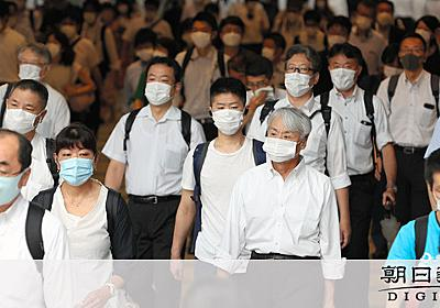 出張で東京「すごくいや」 感染者増え、ピリピリムード:朝日新聞デジタル