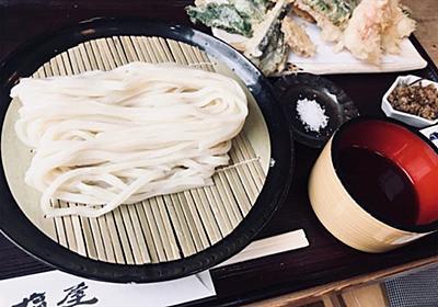 科学調味料一切なし。自家製天然塩と道産食材がとことん美味しいうどん屋塩屋 | yokoyumyumのリノベブログ