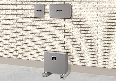 シャープ、200V出力対応で停電時にIH調理もできる住宅用蓄電池システム、蓄電池はあとから増設して容量アップ可能 - 家電 Watch