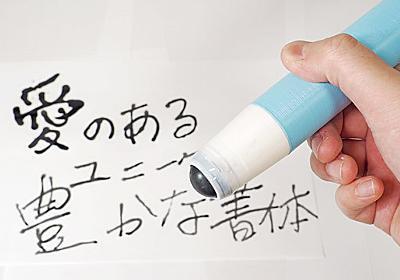 マウスのボールで作れるか、ボールペン :: デイリーポータルZ