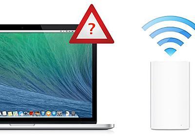 OS X Mavericksにアップグレードしてから、MacがWi-Fiに接続する速度が遅くなった時の対策法まとめ。 | AAPL Ch.