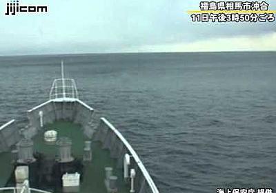 10メートルの大津波を乗り越える巡視船「まつしま」=東日本大震災