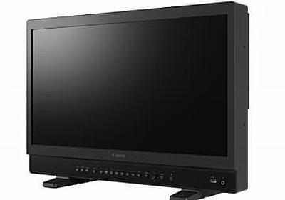 キヤノン、4K/HDRに適した輝度性能を持つ24型ディスプレイ「DP-V2411」 - AV Watch