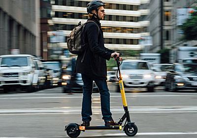 アメリカで「電動スケーター」大ブームの理由 | 週刊東洋経済(ビジネス) | 東洋経済オンライン | 経済ニュースの新基準