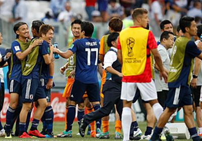 """痛いニュース(ノ∀`) : 【サッカー】 """"歴史的敗退""""セネガルがFIFAに抗議「日本にペナルティを科すべきだ」 - ライブドアブログ"""