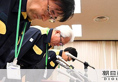 違法の認識「はなからなかった」 ブロック塀点検担当者:朝日新聞デジタル