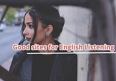 英語リスニング力を鍛えるのに役立つ無料おすすめ学習サイトまとめ - STAY MINIMAL