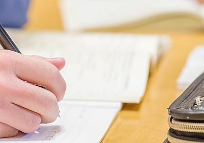 英語入試改革に小学校英語…なぜ成果が見込めないのに断行されるのか(寺沢 拓敬)   現代ビジネス   講談社(1/5)
